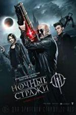 Watch Guardians of the Night Online 123netflix